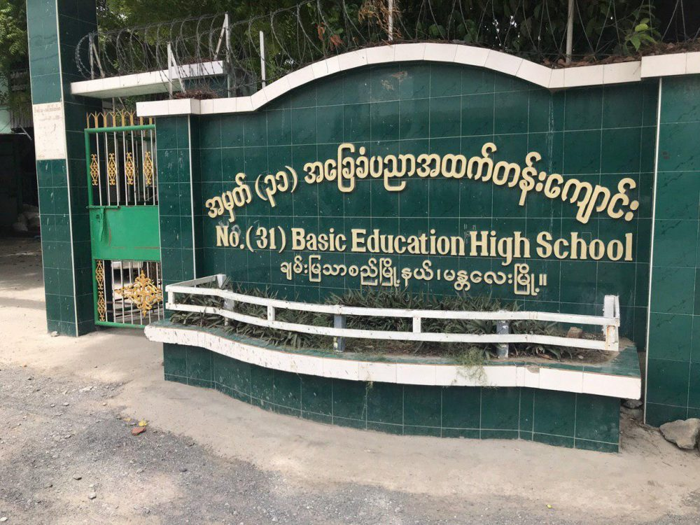 Three target schools in Mandalay region selected for Safety Delivered Phase II, 2019-2020